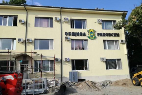 Внедряване на енергийно ефективни мерки в община Раковски