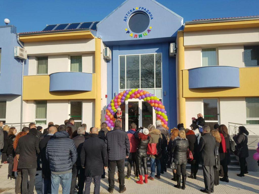 Разширение, пристройка и реконструкция на Детска градина с яслена група Ралица