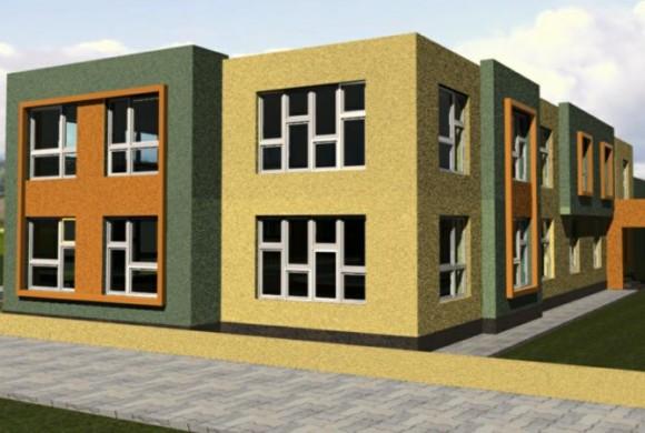 """Пристройка на нова сграда към детска градина """"Щастливо детство"""" гр. Раковски"""